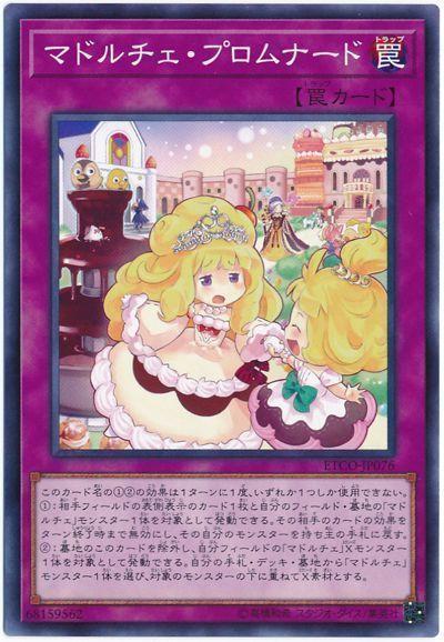 card100182723_1 (1)
