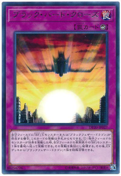 card100098090_1