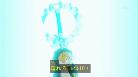 Capture20160320-174717