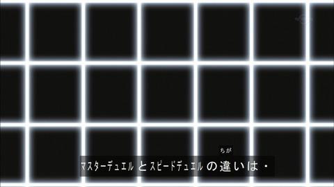 Capture20170614-183518