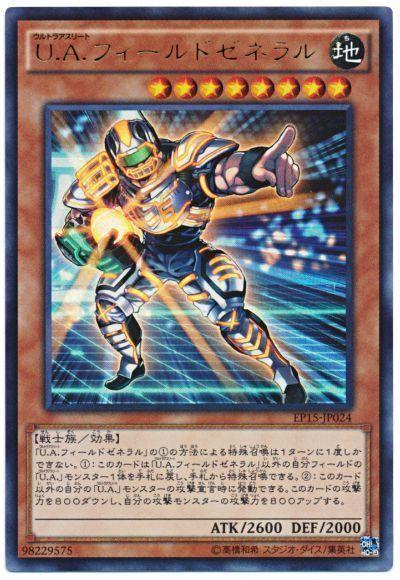card100027888_1