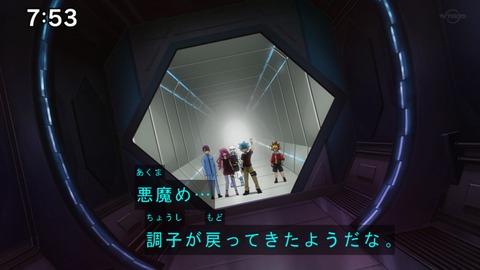 Capture20201031-075332-1