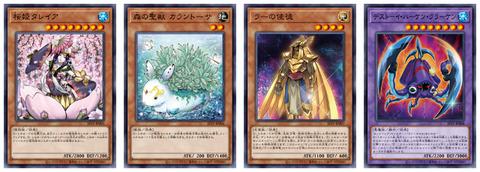 card_2 (1)