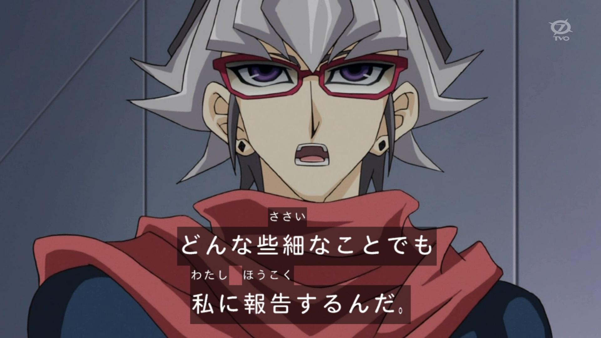 権現坂「遊矢について語れだと?」零児「ああ」
