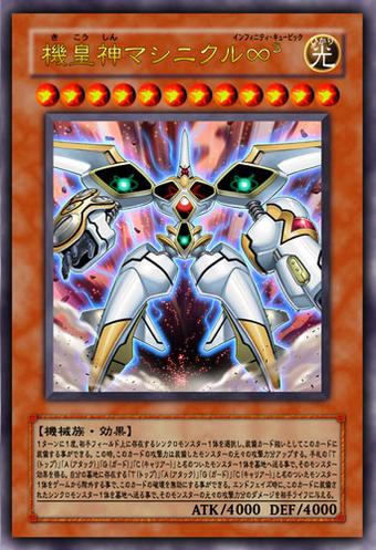 MeklordAstroMekanikle-JP-Anime-5D