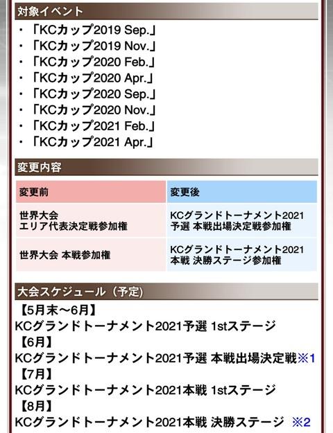 IMG_20210406_003824