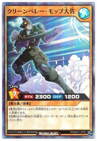 card100219251_1