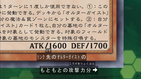 Capture20181114-183259
