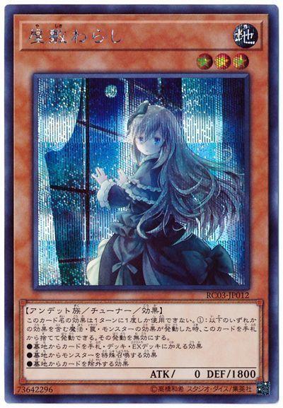 card100186863_1