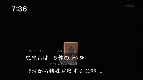 Capture20141206-073639