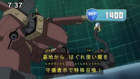 Capture20201121-073732-1