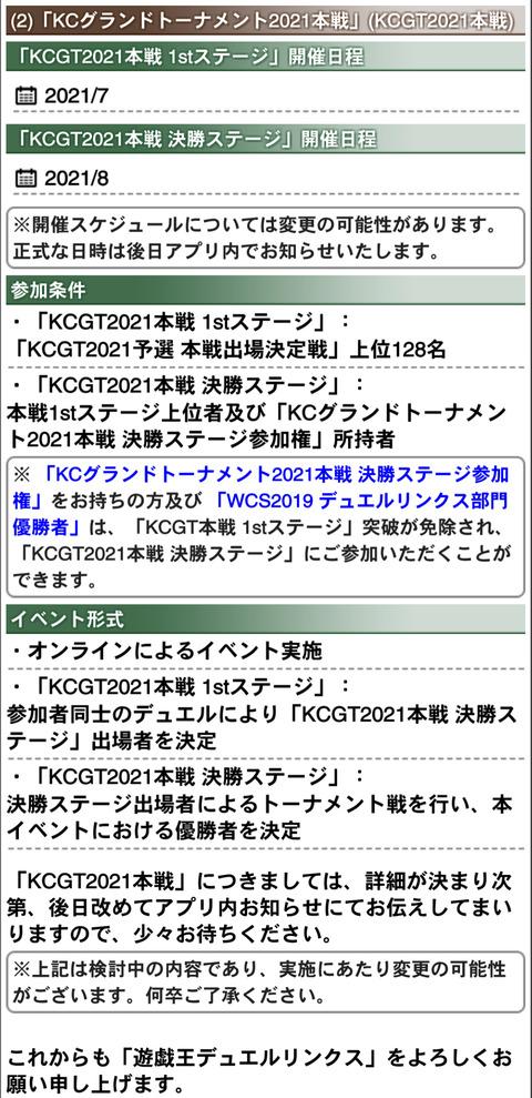 IMG_20210426_173857