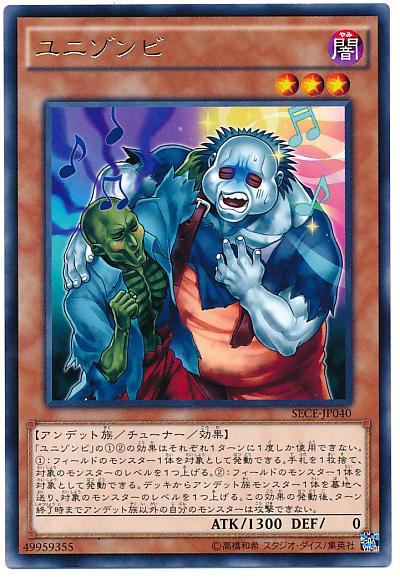 card100020283_1