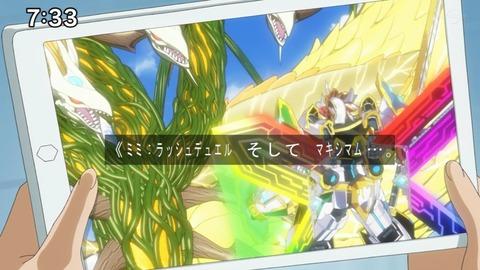 Capture20201128-073356-1