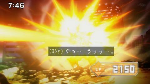 Capture20201017-074604