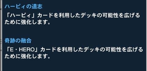 _20190110_151541