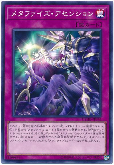 card100068466_1