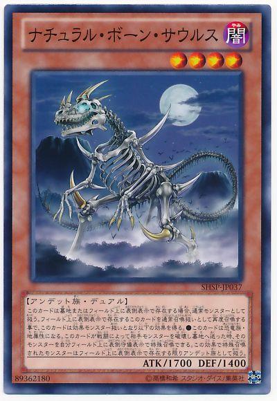 card100014086_1