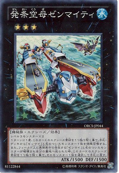 card100002917_1