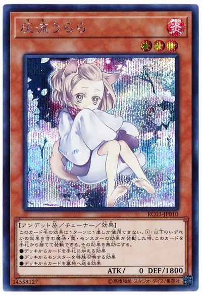 card100186854_1