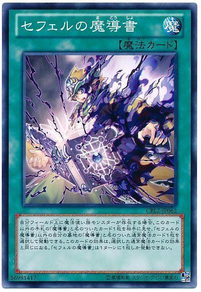 card100010188_1