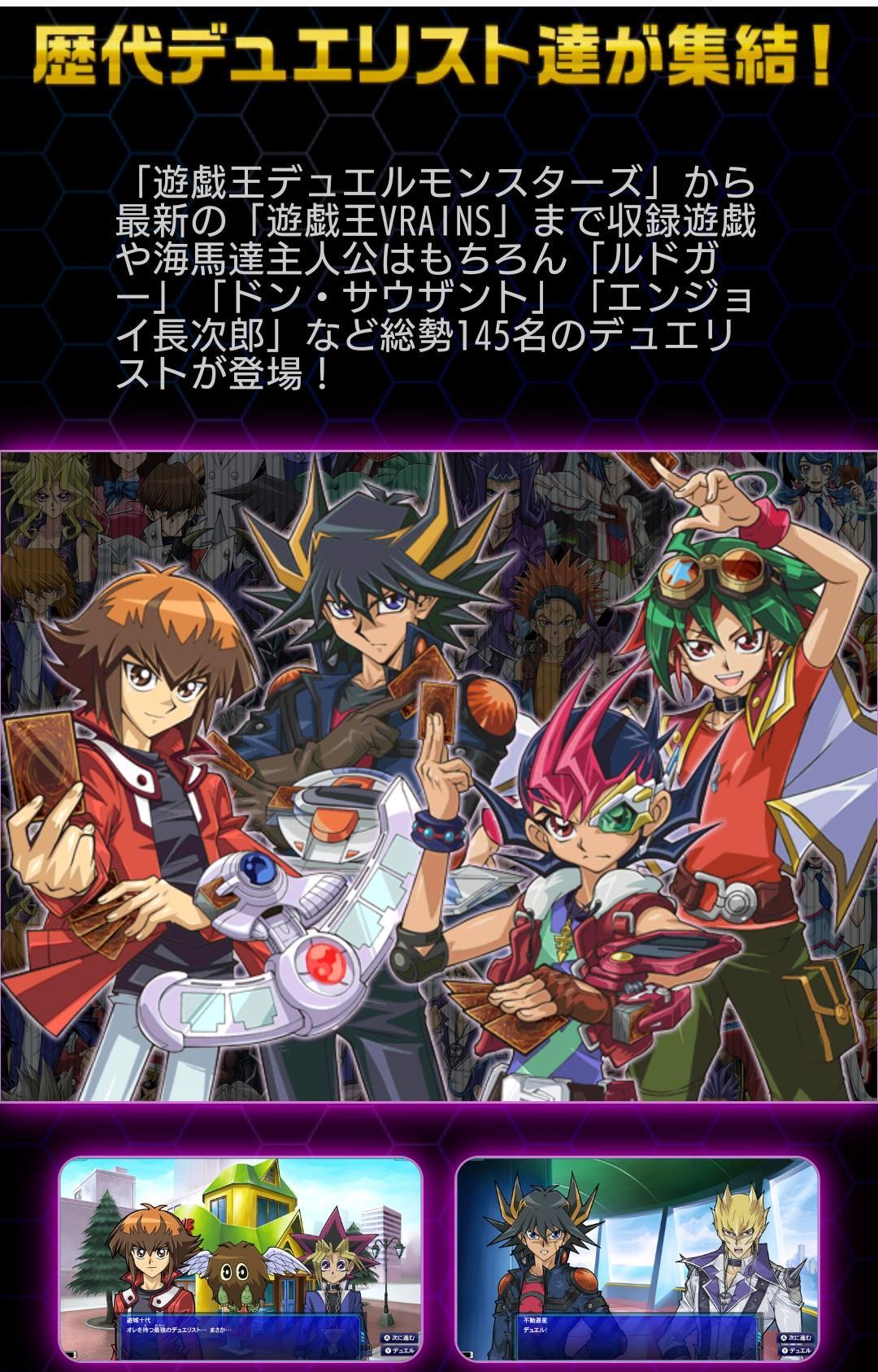 More info on Link Evolution : yugioh