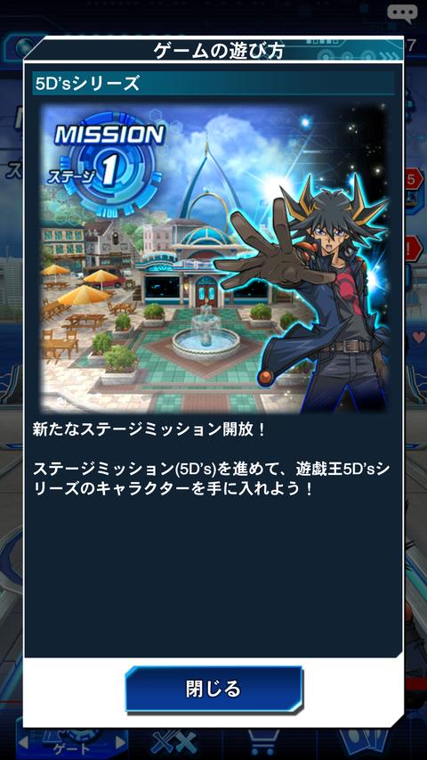 Screenshot_20180925-170514