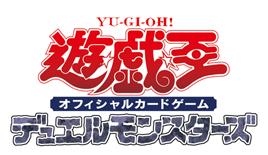 logo_dm (2)