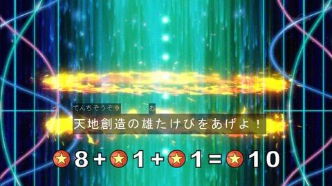 Capture20160320-174941