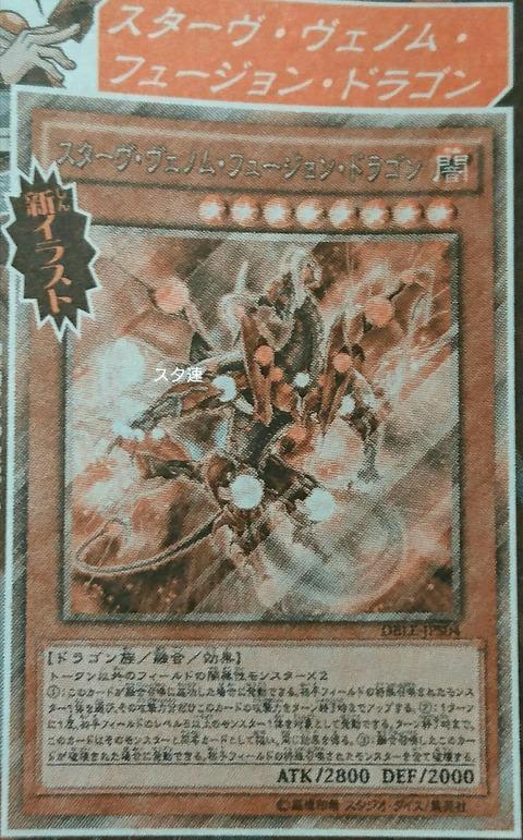 http://livedoor.blogimg.jp/maxut/imgs/c/0/c0343df6-s.jpg