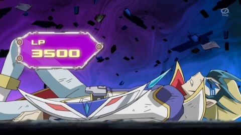 zexal 95 135