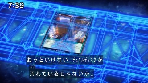 Capture20201031-073857