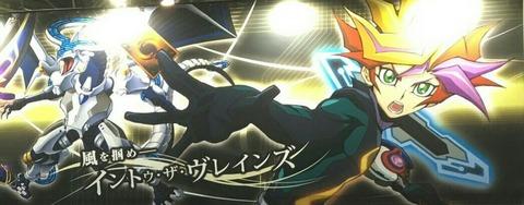 【遊戯王VRAINS】東京ビッグサイトにて開催中のanimejapanの「ADKNASブース」(J25)にてクリアファイル配付中!先行PVも上映中!