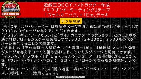 IMG_20210123_195322