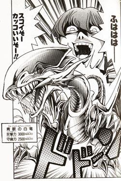 【遊戯王】初期海馬からの変遷 のサムネイル