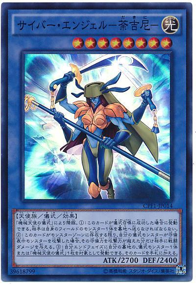 card100035812_1