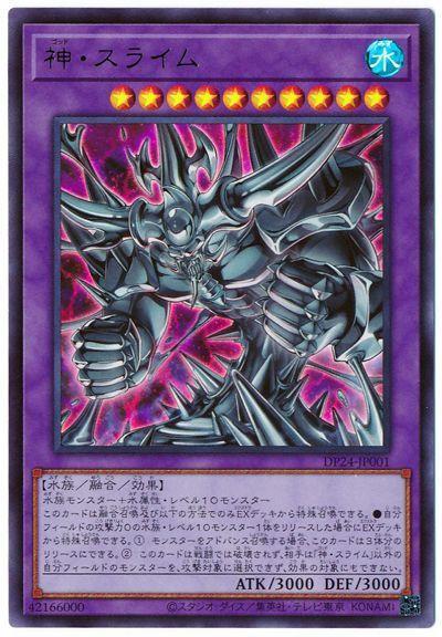 card100195560_1