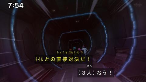 Capture20201031-075406