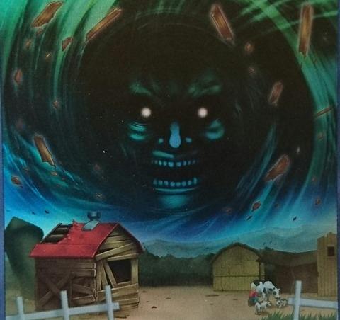 【遊戯王OCGフラゲ】EXFO 『局所的ハリケーン』、『ガーディアンの力』、『一撃離脱』、『センサー万別』画像 のサムネイル