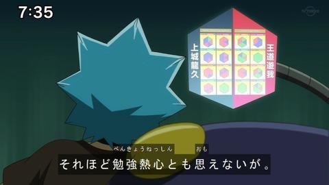 Capture20201121-073552