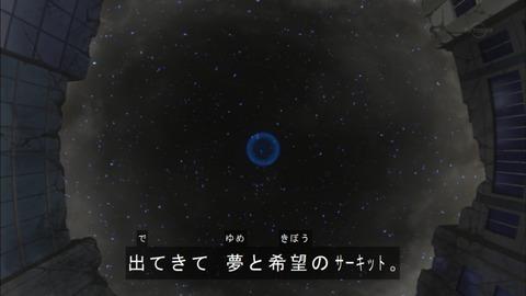 Capture20180110-182849