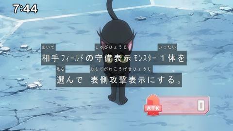 Capture20201121-074403