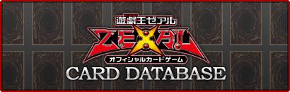 datebase 02