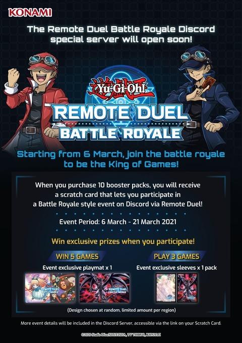 Remote-Duel-Battle-Royale-poster