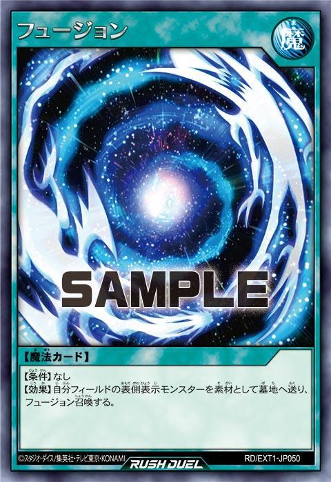 jp050_r (2)