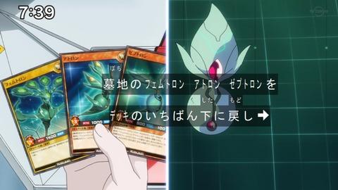 Capture20201121-073908