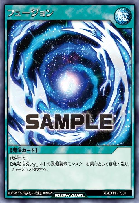 jp050_r