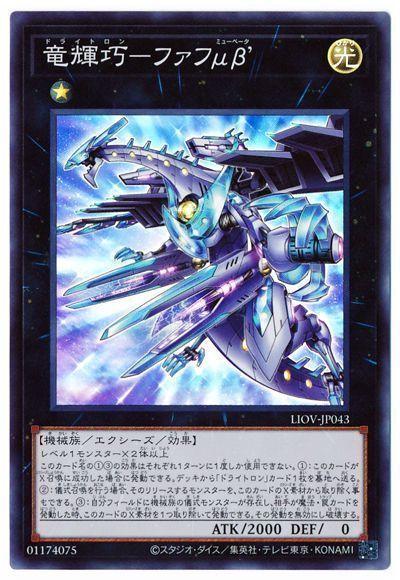 card100221516_1