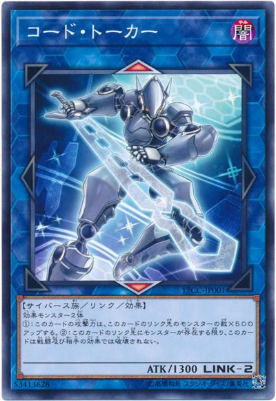 card100059265_1