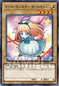 int1_card14